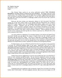 10 academic dismissal appeal letter wedding spreadsheet academic dismissal appeal letter gutkowski letter 21 10 academic