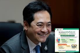รัฐบาลชวนคนไทยอายุ60และผู้มีโรคประจำตัวลงทะเบียนรับวัคซีนโควิด-19 -  โพสต์ทูเดย์ สังคมทั่วไป
