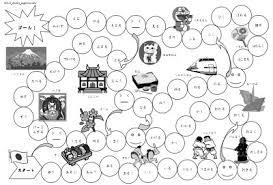 動詞すごろく By 虹色日本語教室スパイス効いたゲーム教材活動集