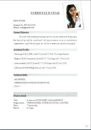 Simple Resume Templates Word Gorgeous Simple Resume Format Word File Free Download Packed With Resume
