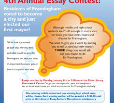 homework center announces th annual essay contest framingham source
