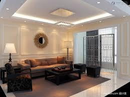 Magnificent Living Room With Decorative Ceiling Design Also Brass Mirror  And Wall Lights