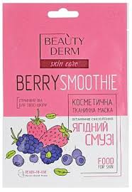 ROZETKA | <b>Тканевая маска</b> Beauty Derm Berry Smoothie Face ...