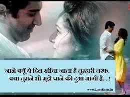 sad love quotes for your boyfriend from the heart in hindi. Beautiful Love Heart Touching Sad Love Quote In Hindi Inside Quotes For Your Boyfriend From The U