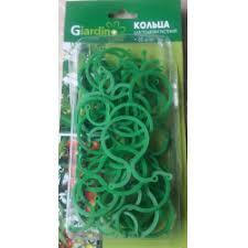 Отзывы о <b>Кольца для подвязки растений</b> Giardino club
