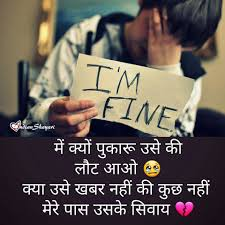 sad shayri hindi sad shayri sad shayri in shayri sad
