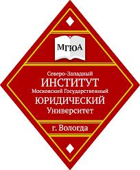Найден отчет по практике мгюа vsepauki Отчет по практике мгюа в деталях