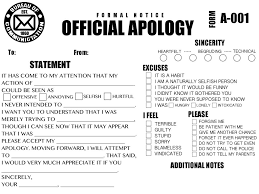 doc apology letter to boss for poor performance doc25533692 letter of apology to your boss apology letter to