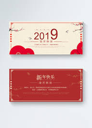 Free Download Greeting Card New Years Greeting Cards Template Image_picture Free Download