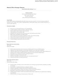 Sample Resume For Medical Office Manager Office Manager Resume Example Thrifdecorblog Com