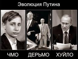 """""""Оставляем за собой право сделать все для свободы вероисповедания"""", - Путин пригрозил защитить Украину от """"безбожников"""" - Цензор.НЕТ 4794"""