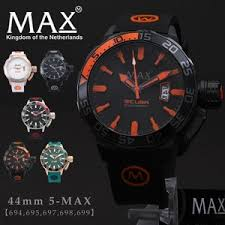 """<b>MAX XL WATCHES</b>"" Products List 