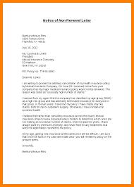 7 Insurance Renewal Letter Sample Emt Resume