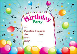 Party Invitaion Templates Birthday Party Invitation Template Word Websolutionvilla Com