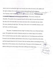 audience analysis essay example audience analysis essay example format best college essay examples