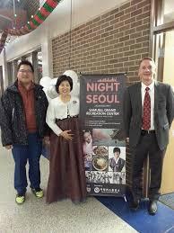 A Night in Seoul' 행사, 주달라스 출장소, 휴스턴 총영사관, Korean Consulate of Dallas | Art  Madang, DFW Texas