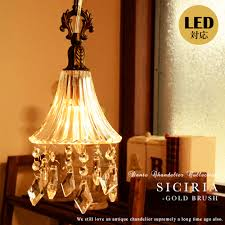 chandelier led adaptive entrance corridor stairs restroom colonnade princess system gold brush modishness antique pantry