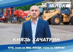 До суду направлено справу стосовно власника підприємства на Одещині, яке під час будівництва доріг не сплатило понад 18 млн грн податків - Цензор.НЕТ 705