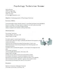 Resume Reference Letter Sample Job Reference Template Resume ...