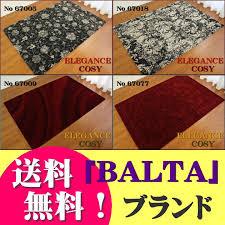 fashionable stylish rugs made in turkey wilton woven carpets red black accent rug 140x200cm carpet monotone rugs carpets carpets belgium 02p13dec14