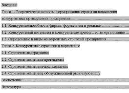 diplom shop ru Официальный сайт Здесь можно скачать  дипломная работа Раздел математические Цена 400 Средняя оценка 88 из 100 оценили 14 чел