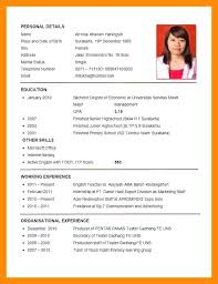 Sample Curriculum Vitae For Job Application Format Cv Resume Putasgae Info