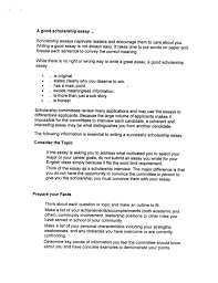 ways to write a good essay how to write a good scholarship essay