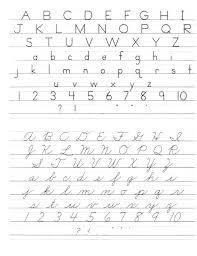 Cursive Worksheet Generator Handwriting Worksheets Generator Grass ...