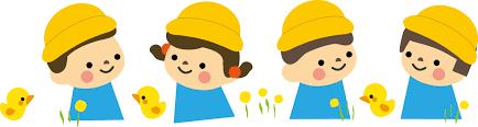 「園児 フリー 素材」の画像検索結果