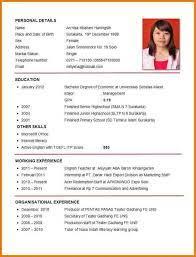 The biggest resume mistake job seekers make is forgetting to customize. Sample Of Cv For Job Application Topshoppingnetwork University Admission Resume Sample Of Format For Job First Application Job Application Resume Template Resume Cover Letter For Resume Examples For Students Best Nursing
