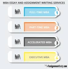 best mba essay mba essay writing help services mba course programs