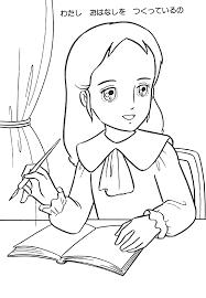 Gratis Little Princess Sarah Kleurplaten Voor Kinderen 16