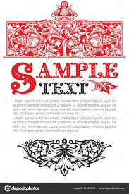 old russian book frontispiece le page decorative design russian ukrainian stock vector