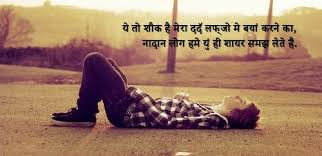 44 latest sad shayari in hindi for