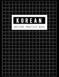 Korean Writing Practice Book Graph Paper Writing Blank Book Handwriting Journal Hangul Manuscript Writing Paper Alphabet Lettering Handwriting