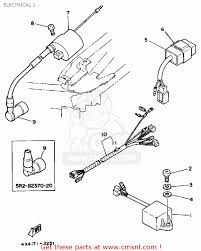1986 50 wiring diagram along with yamaha wiring diagram in rh 207 246 123 107