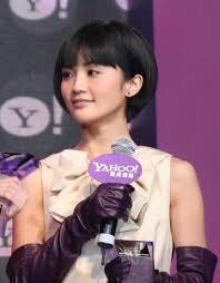 Charlene Choi Wikipedia