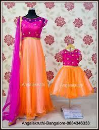 Mother Designer Chennai Mom And Me Designs In Bangalore By Angalakruthi Mommy