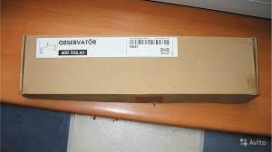 Кронштейн для DVD <b>observator</b> (<b>обсерватор</b>) <b>икеа</b> | Объявление ...