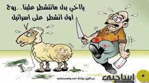متى عيد الاضحى 2016/1437 - كم تبقي على عيد الاضحى المبارك - YouTube