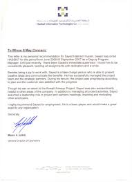 business character reference letter samples cover templates in job business letter of recommendation template cover templates court character reference a part of under business sample of recommendation