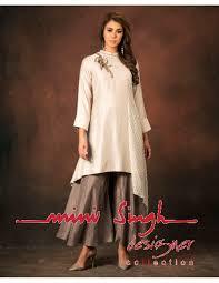 Singh Designer Mini Singh Designer Grey Kurti Set 8973