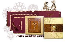Hindu Wedding Invitation Cards Designer Wedding Cards Indian