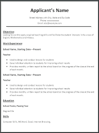 Resume Format Copy And Paste Copy And Paste Resume Template Example Document And Resume