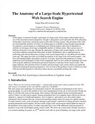 search engine essay search engine