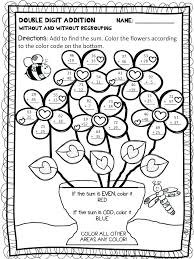 Printable Math Coloring Pages Worksheets Multiplication Page Color