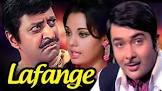 Harmesh Malhotra Lafange Movie