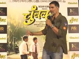 Image result for film chumbak ki news