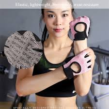 summer fitness sports gloves thin section gym weightlifting yoga training equipment non slip palm wear men and women sport s m l mochist