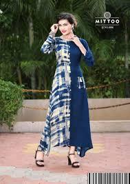 Best Designer Boutiques In Surat Pin By Esmeray Mutlu On Dikiş Silk Kurti Designs Kurti